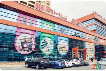 baku-mall-eylence-merkezi